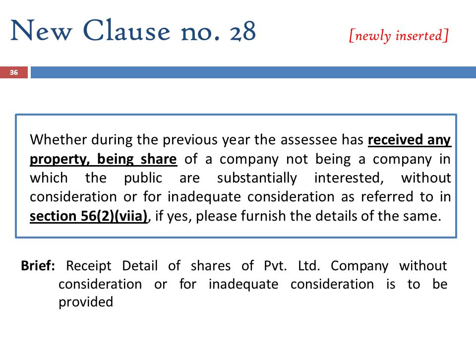 New Clause no. 28 [newly inserted]